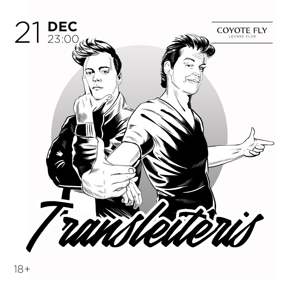 CF Transleiteris